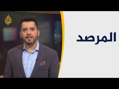 المرصد - في ذكرى الإعلان العالمي لحقوق الإنسان.. من يحمي الصحفيين؟  - 21:54-2018 / 12 / 10