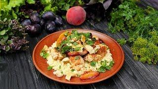 Кускус с курицей - Рецепты от Со Вкусом