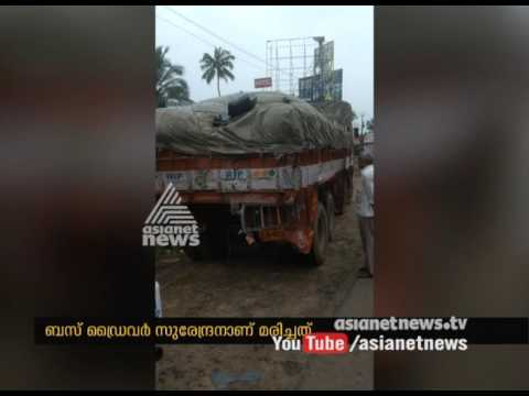 Accident near Chalakudy; 1 dies, 25 injured