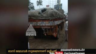 Video Accident near Chalakudy; 1 dies, 25 injured download MP3, 3GP, MP4, WEBM, AVI, FLV April 2018