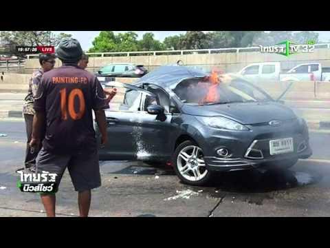 เผยคลิปอุบัติเหตุเบนซ์ชนฟอร์ด | 15-03-59 | ไทยรัฐนิวส์โชว์ | ThairathTV