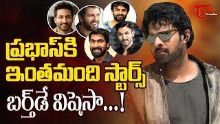 Prabhas Got These Many Birthday Tweets From So Many Stars | Prabhas Birthday Special | TeluguOne
