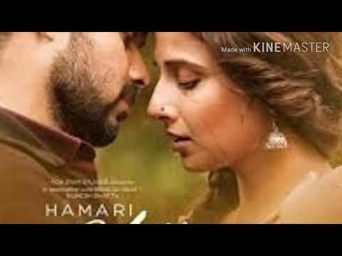 Hamari adhuri kahani flute ringtone