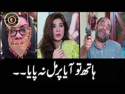 Bulbulay Ep 434 - ARY Digital Top Pakistani Dramas - YouTube