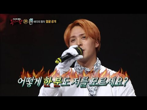 【TVPP】 Dong-woon(BEAST) - Take off Mask @ King of Masked Singer