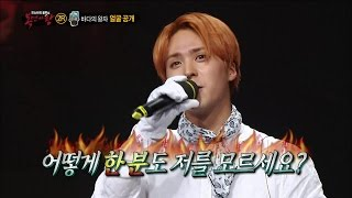 Video 【TVPP】 Dong-woon(BEAST) - Take off Mask @ King of Masked Singer download MP3, 3GP, MP4, WEBM, AVI, FLV Agustus 2018