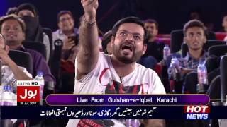 Game Show Aisay Chalay Ga with Aamir Liaquat - 30th July 2017 - Part 5 | BOL News