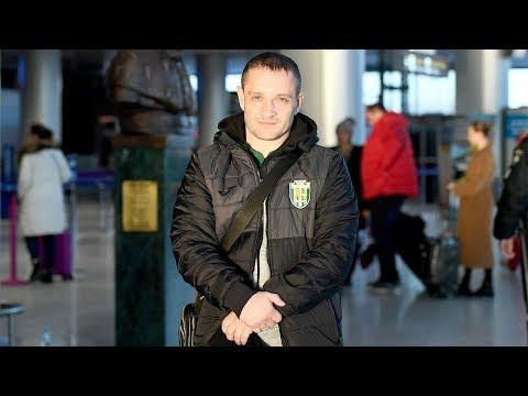 Карпати Львів: «Карпати» вирушили на збори до Туреччини