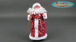 Дед Мороз С 23472 (12) МУЗЫКАЛЬНЫЙ, в коробке