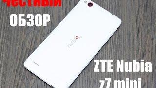 видео обзор Zte Nubia Z7 Mini купить при высоком качестве исполнения в Украине от MobiTab