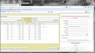 Бухсофт Онлайн. Торговля. Печать счета, счет-фактуры, накладной, торг-12