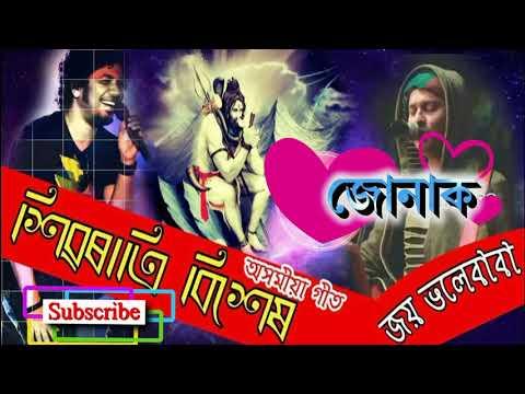 Ganja Song Siral Siral Pat - Shivaratri Special Song 2018