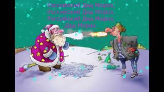 Песня=Российский Дед Мороз (приколы. текст песни)