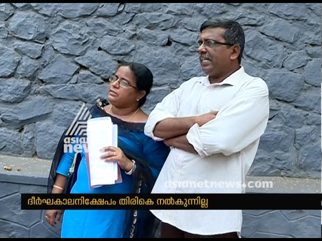 Complaint against Peroorkada Service Co-operative Bank
