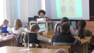 Урок биологии -01
