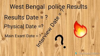 West bengal police constable results date published 2018