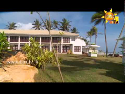 Hiru TV Travel & Living EP 116 Avenra Beach Hotel Hikkaduwa