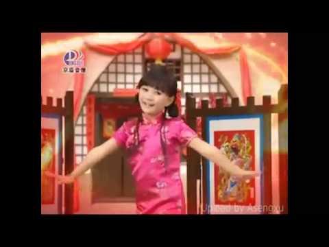 Chinese New Year Song 2013 [ #KL112 #malaysia #milikmalaysia #TumbangBN #KOBN #ABU ]