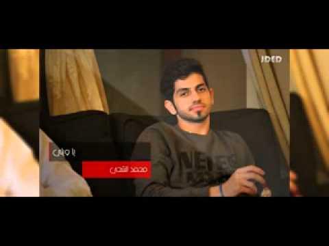 يا ويلي  ريحة هلي    محمد الشحي   Ya Wele  Reht Hali    Mohamed AlShehhi low