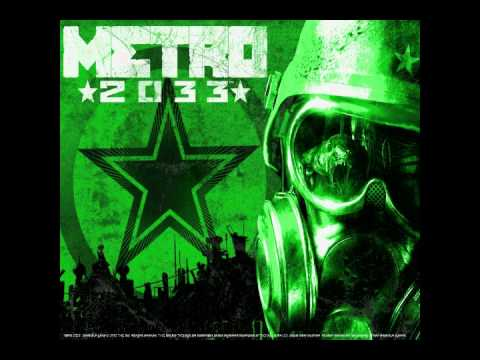 Metro 2033 - Guitar Soundtrack
