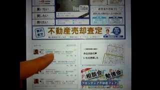 【フロンティアTV】4/7:玉山鉄二(マッサン)、鉄腕アトム、ジャッキー・...