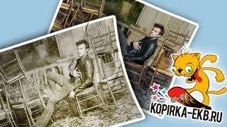 Как состарить фото? | Видеоуроки kopirka-ekb.ru(Как состарить фото? Одна из эффективных методик искуственного старения фото в фотошопе. Смотрит еще про..., 2012-03-11T19:26:53.000Z)