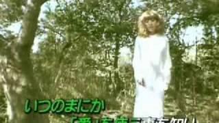 2004年10月発売 ELTの持田香織と井上陽水の夢のコラボレーション.