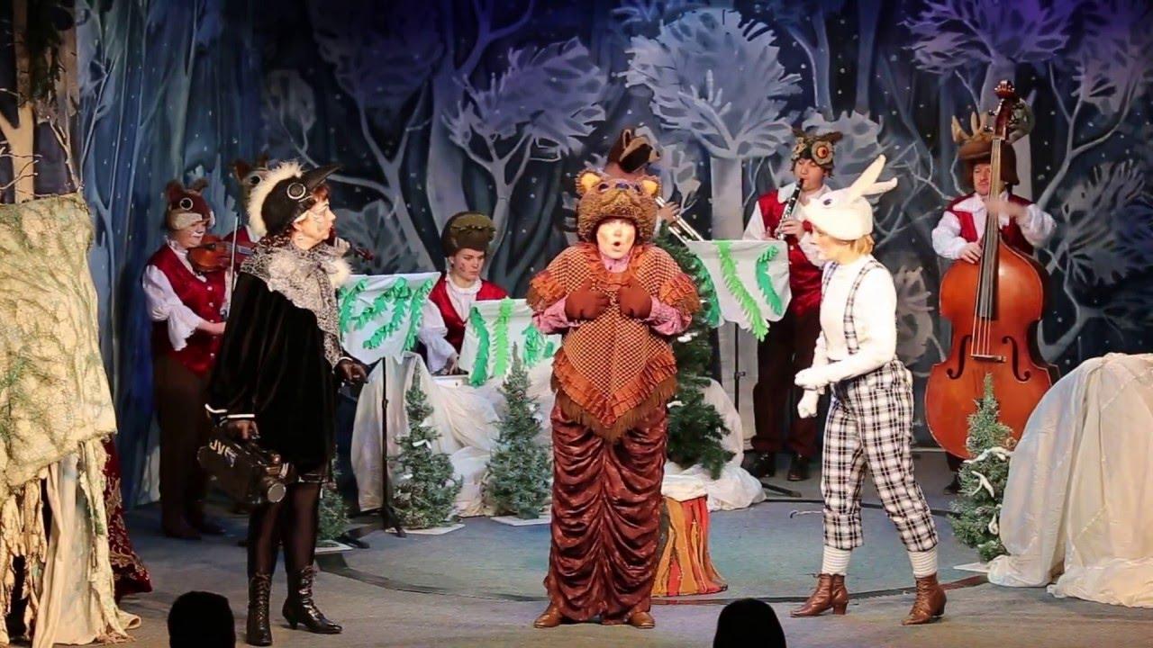 «НУ, ВОЛК, ПОГОДИ!» Заяц, Ворона и Медведица. Театр ...