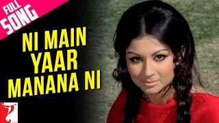 Ni Main Yaar Manana Ni - Full Song - Daag
