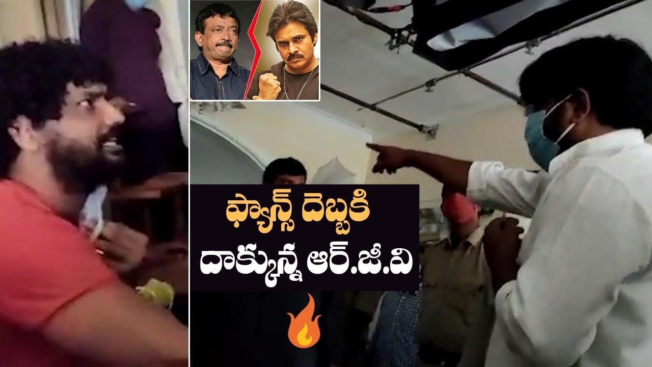 Download Pawan Kalyan Fans Fires On RGV @ His Office | Power Star Movie | Manastars