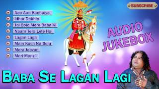 Baba Ramdevji New Mp3 Songs | Baba Se Lagan Lagi | Vishnu Sagar | AUDIO JUKEBOX | Latest Hindi Songs