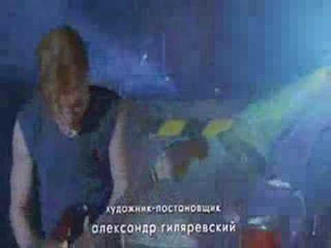 Саундтреки К Фильму Игры Мотыльков