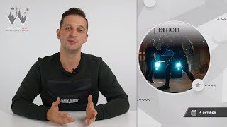 Смотреть видео Куда сходить в Москве с 1 по 7 октября. JACK WHITE, ВЕНОМ, DESIIGNER онлайн