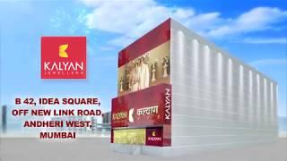 Kalyan Jewellers launch Invite – 3rd Nov 2018, Mumbai