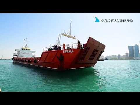 Khalid Faraj Shipping