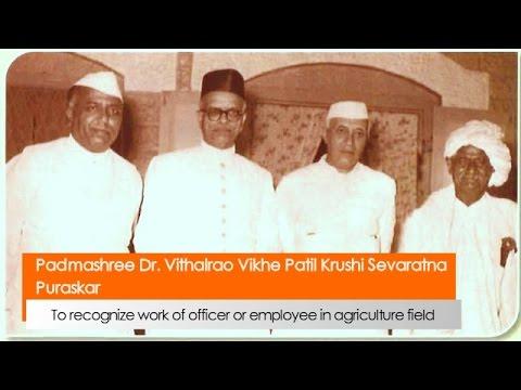 Padmashree Dr  Vithalrao Vikhe Patil Krushi Sevaratna Puraskar