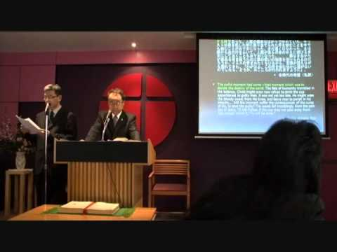 「決断すべき恐ろしい瞬間」-The Awful Moment to Decide - Sermon Mar 3 2012