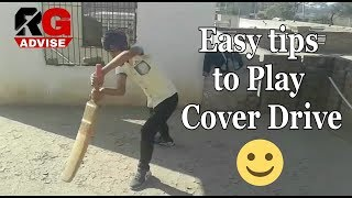 How to play cover drive in cricket # Easy Steps #Viratkohli by RG Advise
