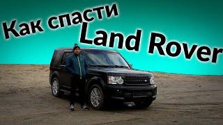 Японское сердце для англичанина   свап 3UZ в Land Rover Discovery 4