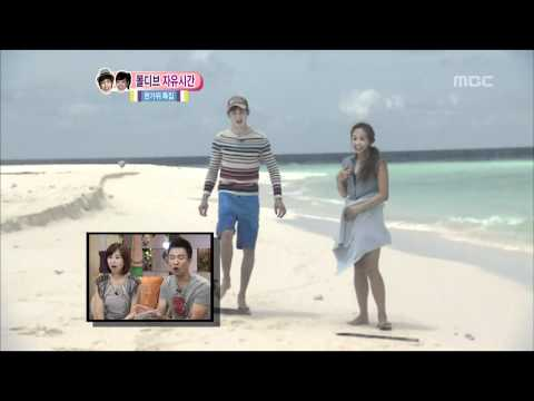 우리 결혼했어요 - We got Married, Nichkhun, Victoria(63) #10, 20110910