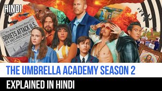 The Umbrella Academy Season 2 Recap In Hindi | Captain Blue Pirate |