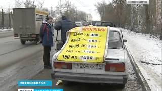 видео Прием аккумуляторов в Екатеринбурге