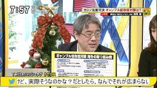 2016年12月15日(木) モーニングCROSS - ひとこと言いたい!オピニオンCR...
