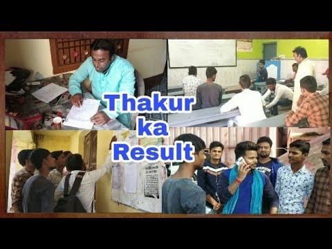 Thakur ka Result????//comedy ka double dose 😊😊😊