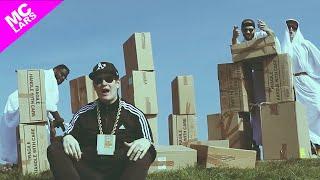 MC Lars - The Stonehenge Song ft. Koo Koo Kanga Roo & Mega Ran (Music Video)