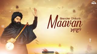 Maavan (Lyrical Audio) Birender Dhillon | New Punjabi Song 2018 | White Hill Music