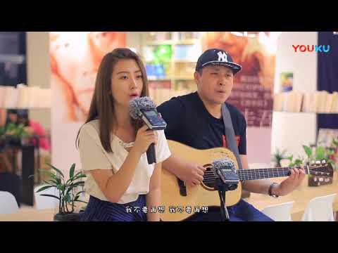 【郝浩涵梦工厂】吉他弹唱 龙卷风(歌手  雲舒)