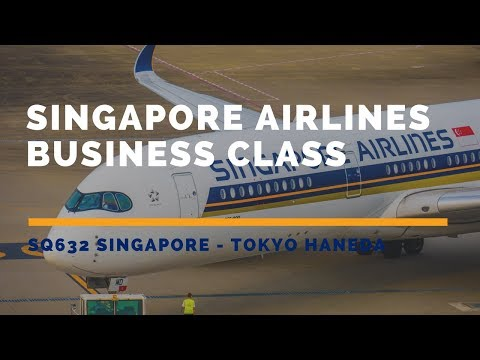 Singapore Airlines Business Class SQ632 Singapore - Tokyo Haneda 2017 MAY シンガポール航空ビジネスクラス搭乗記