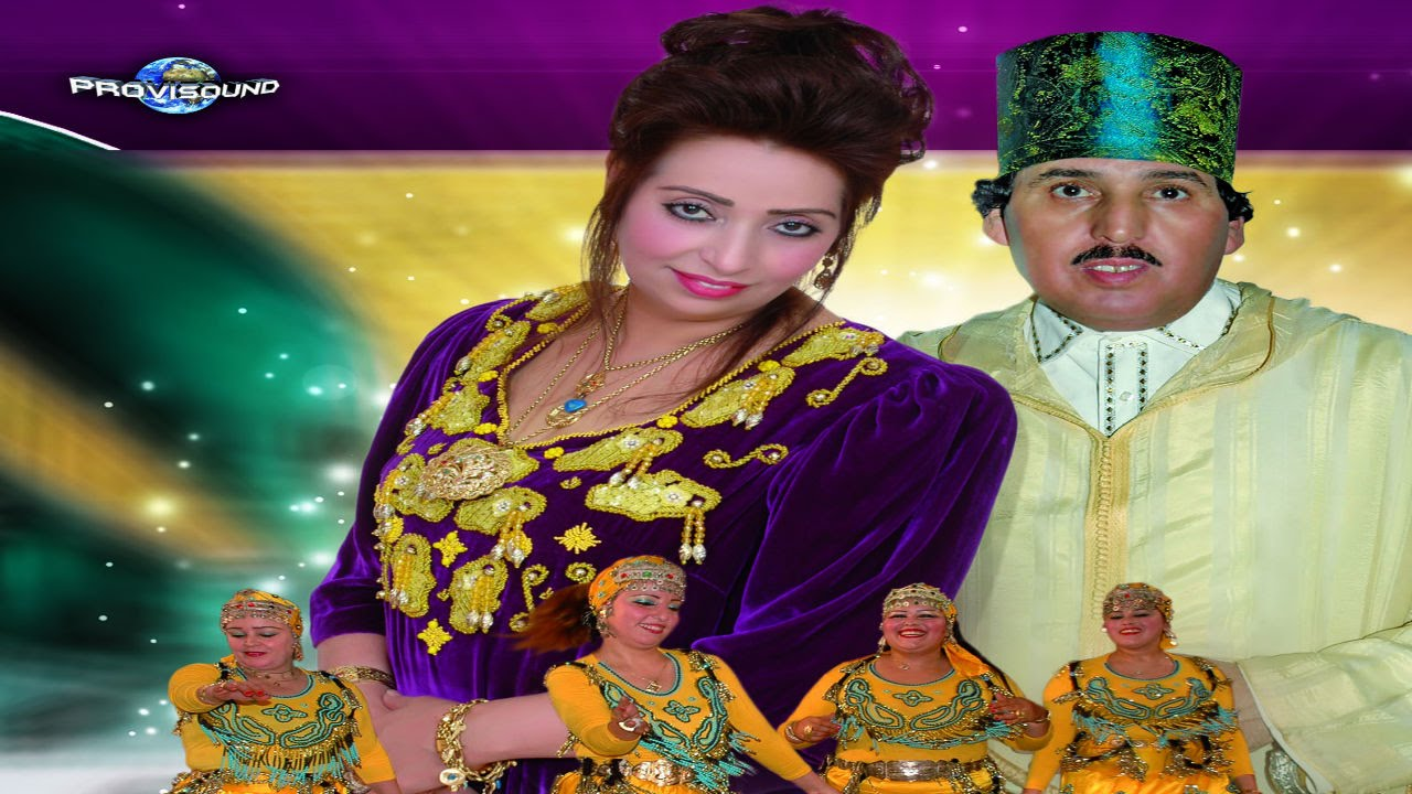Album Complet Fatima Tihihit Irgazn Music Maroc Tachlhit Tamazight الفنانة فاطمة ت حيحيت Youtube