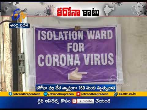 Coronavirus India | Total Case Count Crosses 5000, Death Toll 149